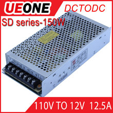 2015 salling 150w 110VDC to 12VDC 12.5A dc power supply