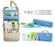 Travel Organizer Bag Wash gargle bag cosmetics bag