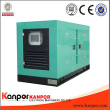 popular generator! china KANPOR small silent diesel generator 5kw price(CCC,CE,BV,ISO9001)