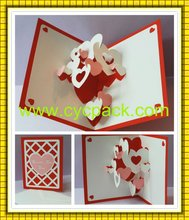 Tarjeta de San Valentín Diseño