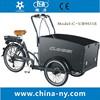 "2015 hot sale three wheel Electric Cargo Bike 20"" / 24"" / bakfiet / cargo bicycle"