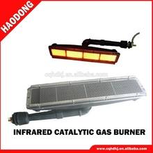 Gas quemador infrarrojo powder coating horno quemador ( galaxias HD162 )