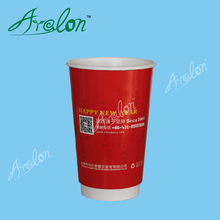 16oz 500ml double wall hot coffee paper cup