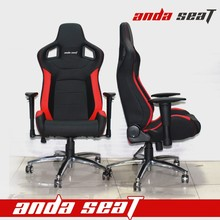 Big Size Gaming Chair SKT1 Computer Game Chair