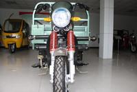 150 useful - C three-wheeled motorcycle truck