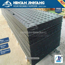 super wear resistant hot sale ground mats temporary road manufacturer