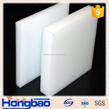 water proof uhmw pe plastic board,thin hdpe sheet,white uhmwpe plastic sheet