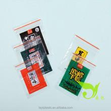 Food & Fruit Bag, Colorful Food Zip Lock Bags