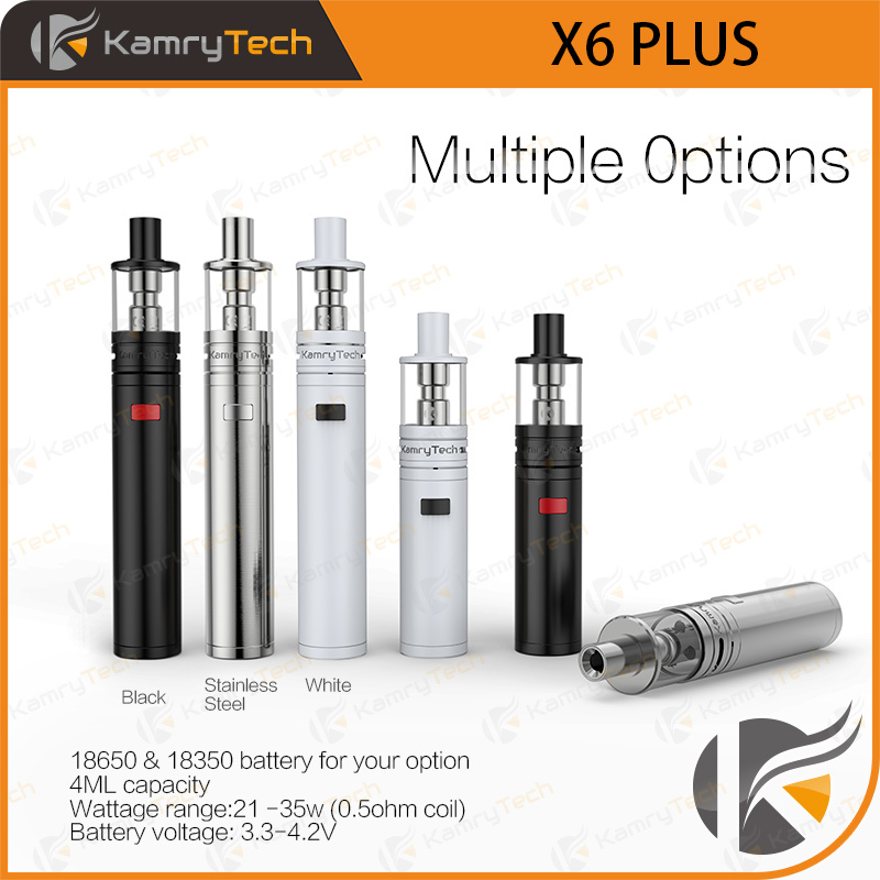 Electronic cigarette deal UK