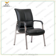 WorkWell used conference metal chair kw-v5035