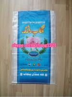 white sugar bag 50kg price 2014 new production rice packing bag wheat flour PP woven sack polypropylene woven bag