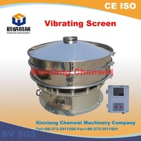 China accurate sieving and separation ultrasonic rotating vibrating sieve