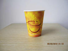disposable christmas tree paper cups