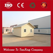 Economical Containers 2013 pu sandwich panel prefab houses