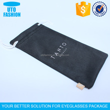 YT2006 Wholesale microfiber cloth pouch bag with drawstring