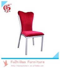hot sale !!! modern banquet chairs bedroom chairs FD-523