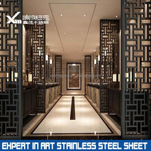 customized 304 color stainless steel restaurant and hotel room dividers or screen