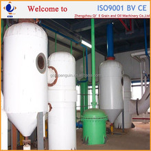 Qi'e new condition rice bran oil extraction plant, rice bran oil extraction, organic rice bran oil mill