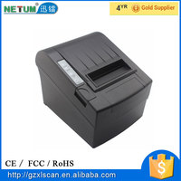Cheap 80Mm Thermal Receipt Printer Cheap Receipt Printer Pos Machine For Public Industry