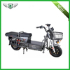800W 60V cargo electric bike with motor china supplier