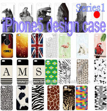 Made in Japan Mobile Phone Plastic Hard case cover with unique design