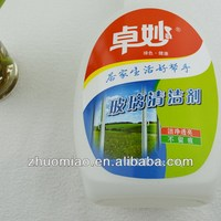 High quality latest car windshield washer tablets