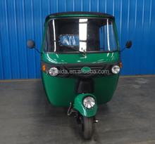 KD-T002 Electric start three passenger car(new)