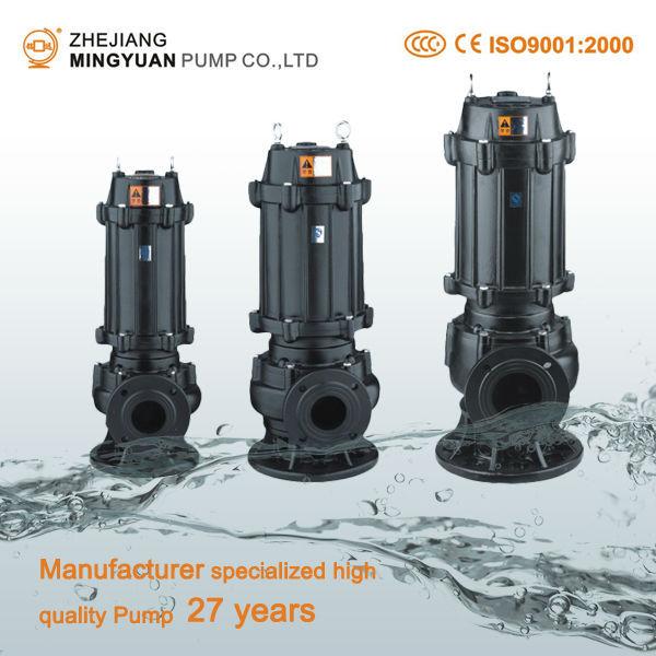 Submersible Pump Buy Submersible Pump High