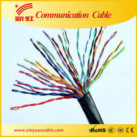Black/white/red/blue amp network cable cat5e