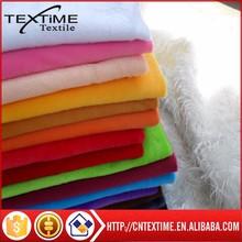 polyester warp knitting Velour Fabric