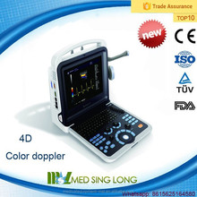 New Arrival in MSL Group 4d Color Doppler Ultrasound Machine with competitive price/Echocardiography machine (MSLCU28-N)