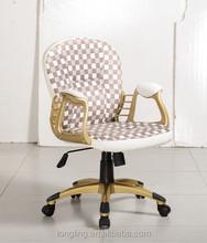 F-601 Modern design hot sale swivel chair