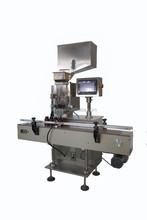 HSCC-A capsule counting machine
