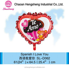 Spanish wedding balloon decoration for birthday