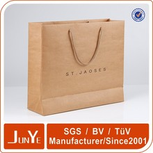 Embossed printed shoes kraft paper bags shopping