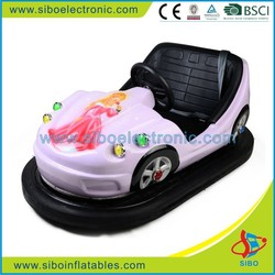 GMBC SiBo very cheap cars bumber cars ride for kids
