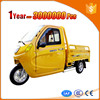 cargo best selling adult tricycles with low noise