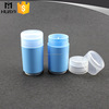 30ml pp material cheap empty body gel deodorant container with double cap