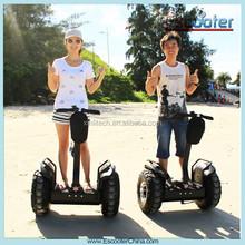 Off road self balancing electric motorcycle
