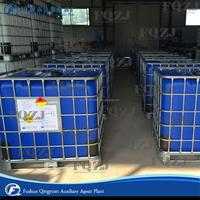 cumene hydroperoxide 80-85% cas:80-15-9(CHP) china supplier