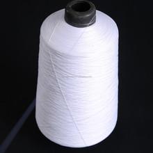 High elastic sewing thread 300D