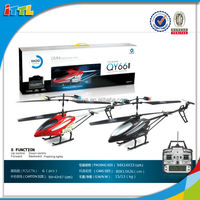 80cm 3.5CH alloy big remote control helicopter with gyro and lcd