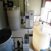 HD6K05 generator bleach products machine of nalco
