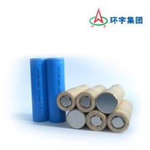 18650c4 2200mah3.7v isr li-ion rechargeable battery battery bak