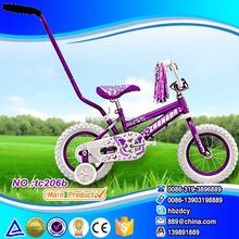 kid's bike/popular baby carrier/baby bike