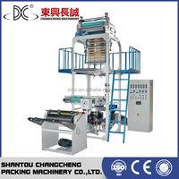 2014 new type polythene hdpe bag printing machine