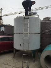 industrial liquid mixer/pharmacy liquid mixer
