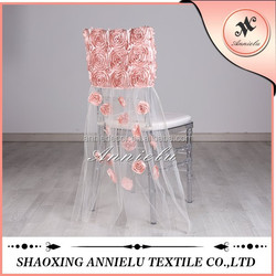 Hot sale satin and organza rosette fancy chair covers