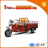 hub motor 3 wheel electric cargo tricycle with 4 passenger seat