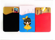 Wholesale silicone phone case card holder wallet/silicone card holder wallet